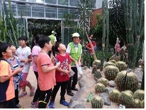 사막식물관